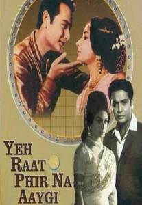 yeh-raat-phir-na-aaygi-19661
