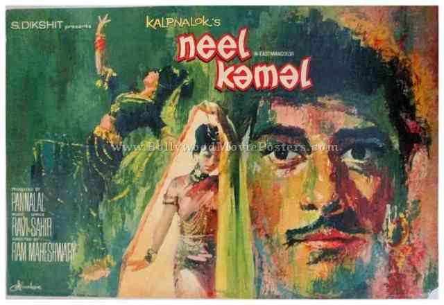 neel-kamal-1968-waheeda-rehman-old-vintage-hand-painted-bollywood-posters