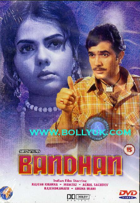 bandhan-1969-apollo-dvd-2200-p